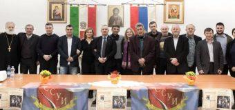 """""""Dani srpske kulture"""" u Severnoj Italiji"""