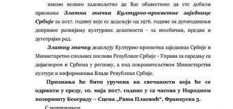 """Zlatna značka"" KPZ Srbije ide Slobodanu Simiću"