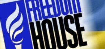 Freedom House: Demokratija u Srbiji na najnižem nivou od 2005. godine
