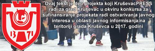 Krusevac-projekat2017