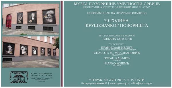 Izložba u Muzeju pozorišne umetnosti Srbije