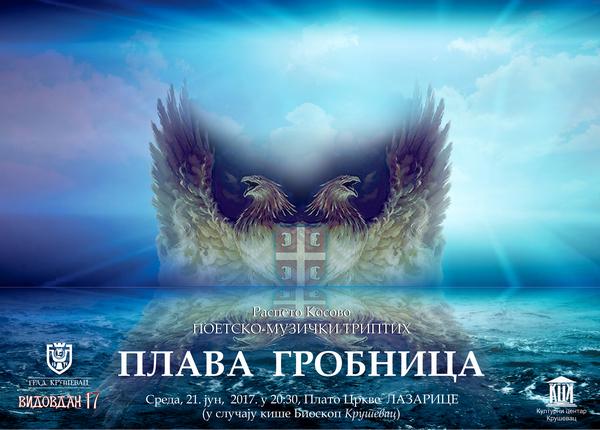 raspeto kosovo plava grobnica