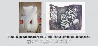 Izložba umetnica iz Kruševca i Trondhajma