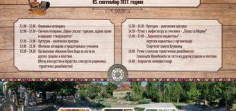 Sajam seoskog turizma i zdrave hrane u Beloj Vodi