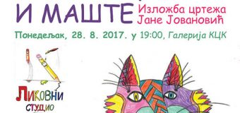 Izložba crteža Jane Jovanović