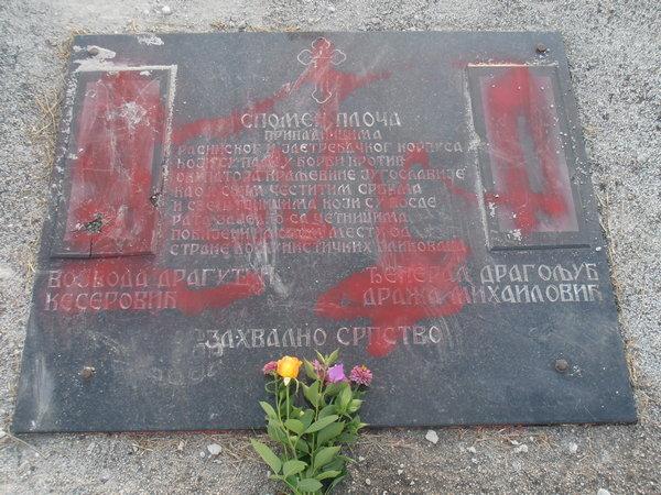 Vandalizam na Bagdali: Polomljena i prefarbana spomen ploča