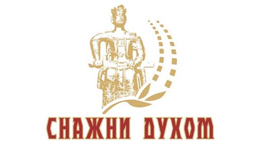 """Treći festival pravoslavnog filma """"Snažni duhom"""""""