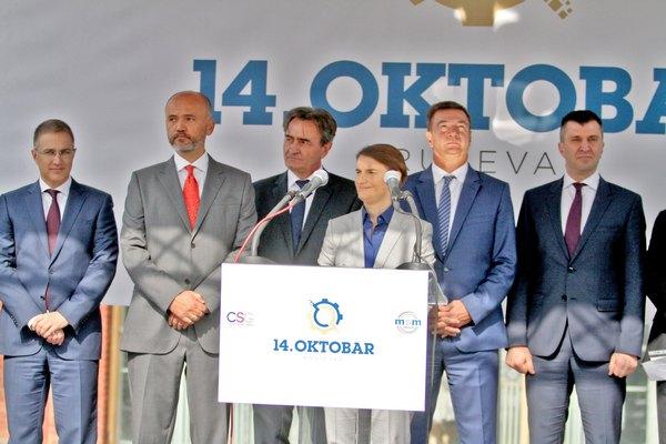 8. SEDNICA SKUPŠTINE GRADA: Ana Brnabić predložena za Vidovdansku nagradu