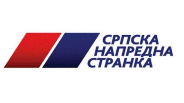 SUMNJIVA DONACIJA: Odbornik iz Kruševca poklonio SNS prostor vredan 1,3 miliona evra!