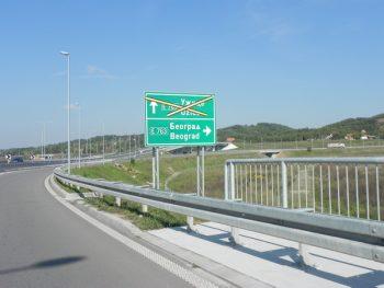 """Vlada Srbije je """"častila"""" Beograd sa 100 miliona dinara"""