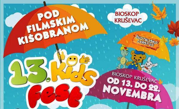 Dečji filmski festival