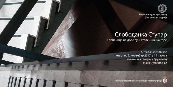 Izložba radova Slobodanke Stupar