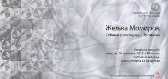 Izložba Željke Momirov u Umetničkoj galeriji