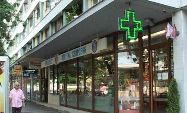 Apotekarska ustanova dobija privatnog partnera