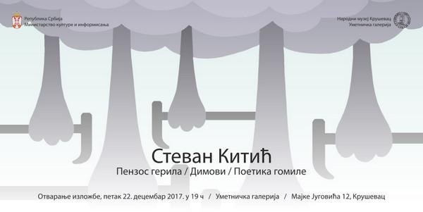 Izložba radova Stevana Kitića