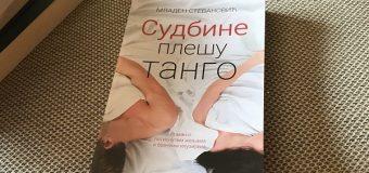 "Promocija romana ""Sudbine plešu tango"""