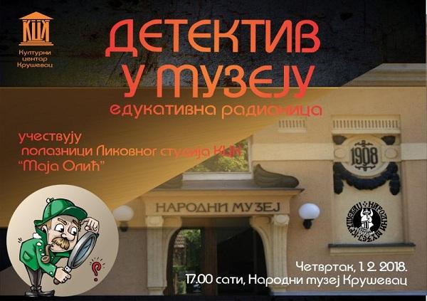 """Radionica """"Detektiv u muzeju"""""""