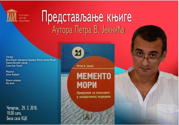 """Promocija knjige """"Memento mori"""""""