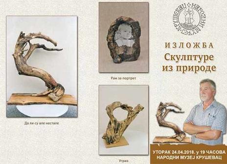 "Izložba ""Skulpture iz prirode"""