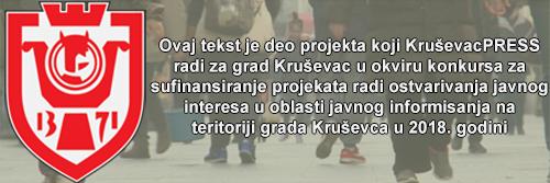 Krusevac-projekat2018