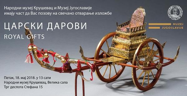 Program za Nedelju muzeja i Evropsku noć muzeja
