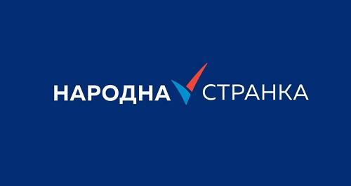 Izborna skupština Narodne stranke