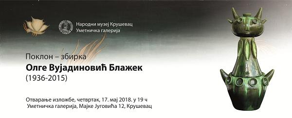 Izložba slika i keramika iz zbirke Olge Vujadinović – Blažek