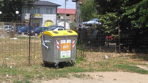 Regionalna deponija uslov za rešavanje ekoloških problema