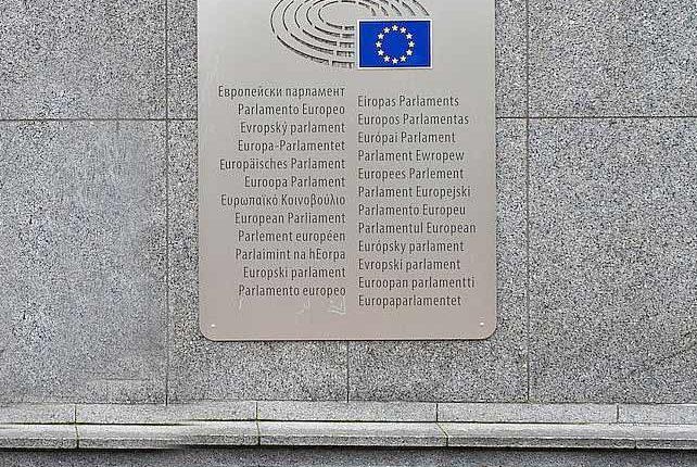 natpisi-EU