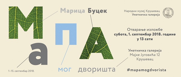 "Izložba ""Mapa dvorišta"""