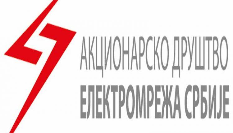 Stipendije Elektromreže Srbije i za kruševačke srednjoškolce