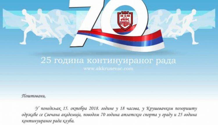 Atletski klub Kruševac danas slavi jubilej