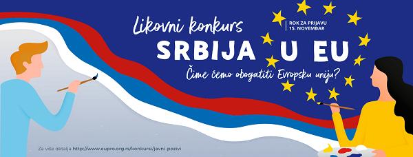 """Likovni konkurs """"Srbija u EU – Čime ćemo obogatiti Evropsku uniju?"""""""