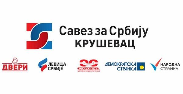 Formiran Inicijativni odbor Saveza za Srbiju Kruševac