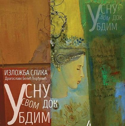 Izložba slika Dragoslave Belić Đorđević