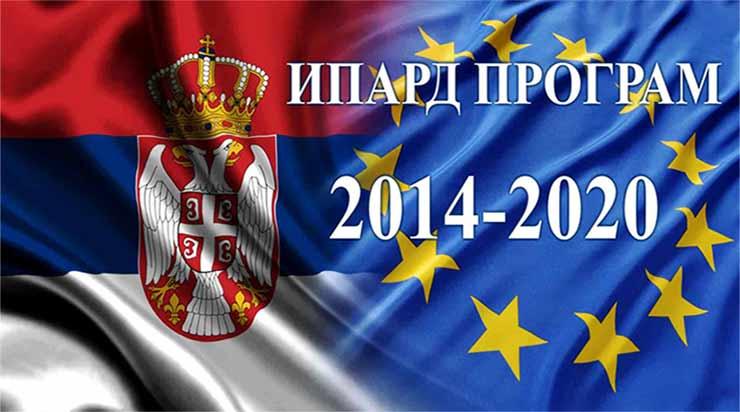 Evropska davanja za srpsku poljoprivredu