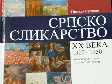 PRIZNANJE ZA JOVANA MARINKOVIĆA: U društvu najboljih srpskih slikara