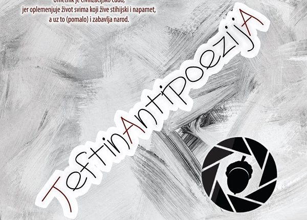 KLUB ZAMAJAC: Promocija knjige Milomira Bate Cvetkovića