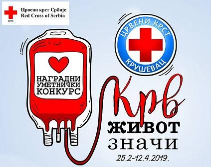 Nagradni Konkurs Crvenog Krsta Krv život Znači Kruševac