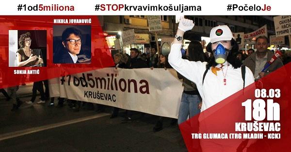 """""""1 OD 5 MILIONA"""": Nastavljaju se protesti u Rasinskom okrugu"""
