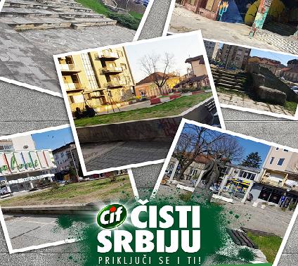 """""""CIF ČISTI SRBIJU"""": Glasajte za sređivanje prolaza u Kosančićevoj ulici!"""