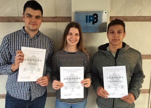 USPEH TRSTENIČKOG GIMNAZIJALCA: Petrašinović u timu mladih fizičara Srbije