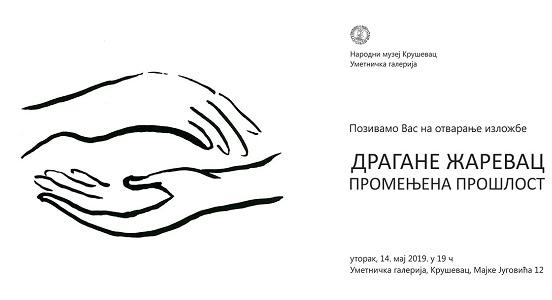 U UMETNIČKOJ GALERIJI: Izložba radova Dragane Žarevac