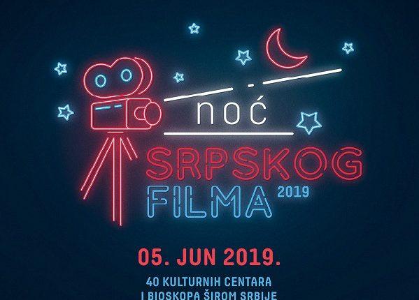 NOĆ SRPSKOG FILMA: Projekcije domaćih filmova u više od 30 gradova