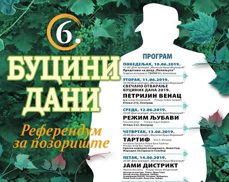 """""""BUCINI DANI"""" U ALEKSANDROVCU: U konkurenciji za nagrade pet predstava"""