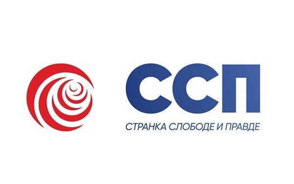 "STRANKA SLOBODE I PRAVDE: ""Krivične prijave protiv batinaša Srpske napredne stranke koji nas prate!"""