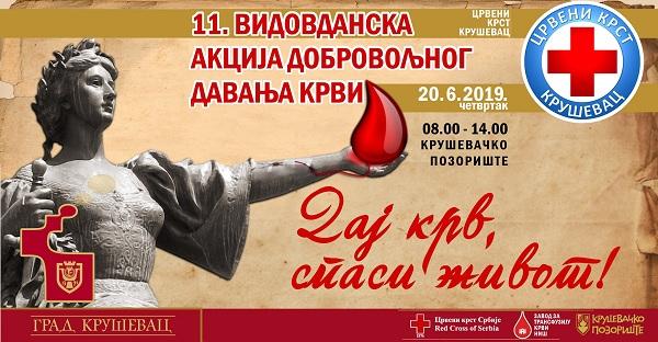 VIDOVDANSKA AKCIJA: Daj krv, spasi život!