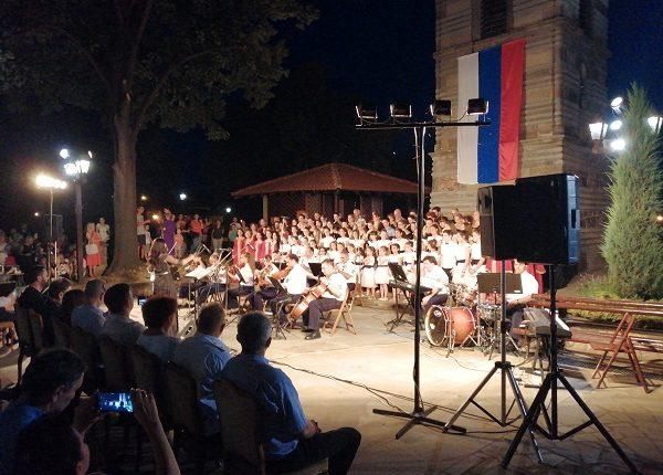 ZAPAŽANJE: Veličanstveni koncert za malo ljudi