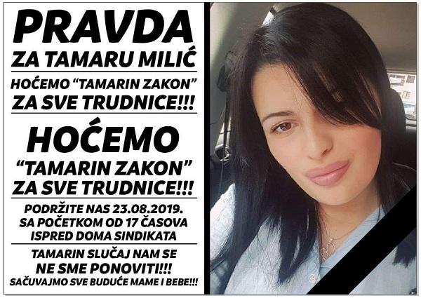 """""""PRAVDA ZA TAMARU MILIĆ"""": Protestni skup najavljen za 23. avgust"""