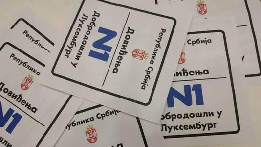 GRUPA ZA SLOBODU MEDIJA: Protest zbog pretnji televiziji N1
